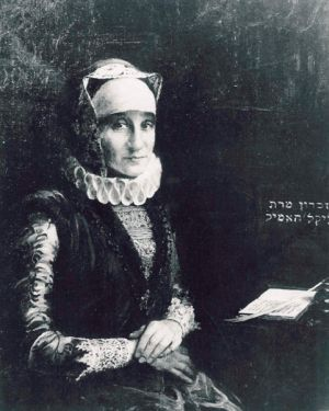 Glikl bas Judah Leib