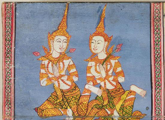 Thailändisches Leporello-Manuskript (1874)