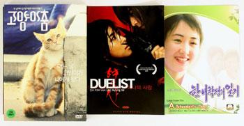 Neue Koreanische Filme auf DVD