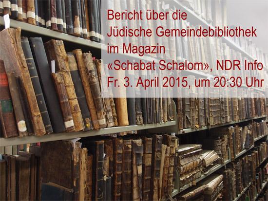 Bibliothek der Jüdischen Gemeinde