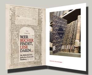Broschüre zur Ausstellung 'Die Bibliothek der Jüdischen Gemeinde Hamburg'