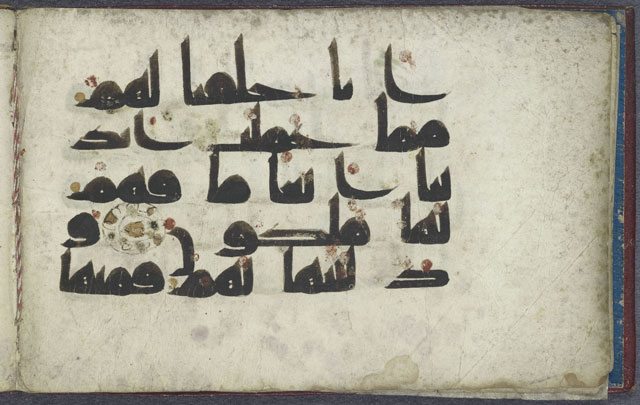 Cod. in scrin. 153a, fol. 5: Koranfragment in Kufi