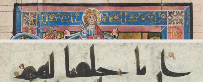 Orient und Okzident – Spuren von Krieg und Frieden in Kunst und Kultur des Mittelalters