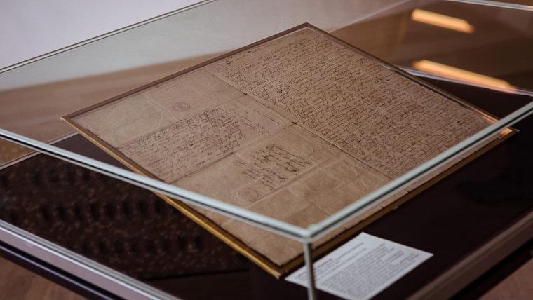 Heiligenstädter Testament im Foyer der Elbphilharmonie