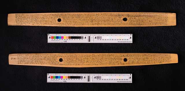 Abb. 1 Indische Palmblatthandschrift 35.3161, fol. 54v-55r