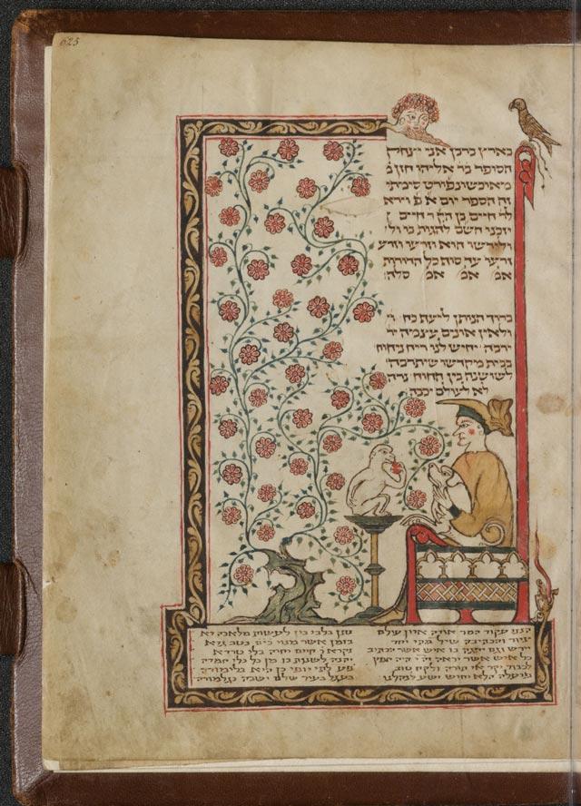 Abb. 5 SUB Hamburg, Cod. Levy 19 (frühes 14. Jh.), fol. 625r Kommentierte Bibelausgabe, hier mit Kolophon des Schreibers und Miniatur
