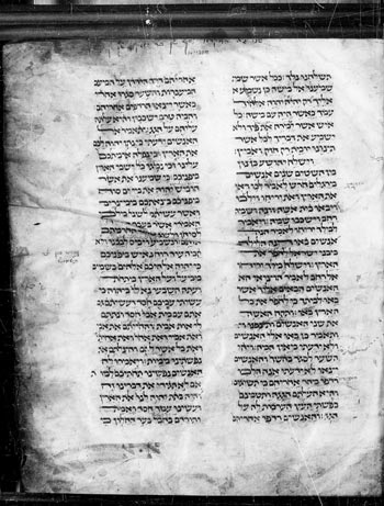 Abb. 8 SUB Hamburg, Cod. hebr. 9, fol. 2r (Anfang 13. Jh.; digitalisierter Mikrofilm): Schriften der Propheten