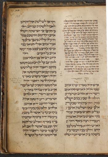 Abb. 9 SUB Hamburg, Cod. hebr. 32, fol. 125r (um 1325): Exegetische Sammelhandschrift