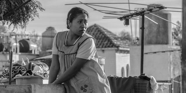 Szene aus 'Roma' von Alfonso Cuarón